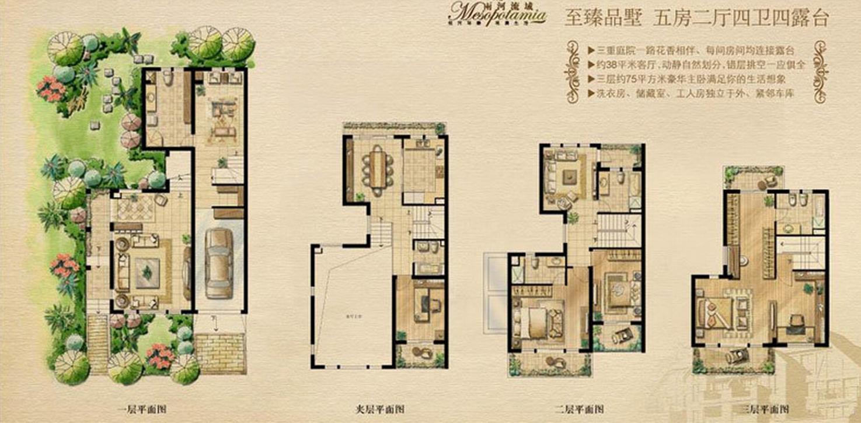 现代简约装修风格别墅设计