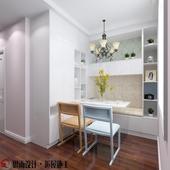 《悦家》北京55平米老房改造现代风格装修设计案例