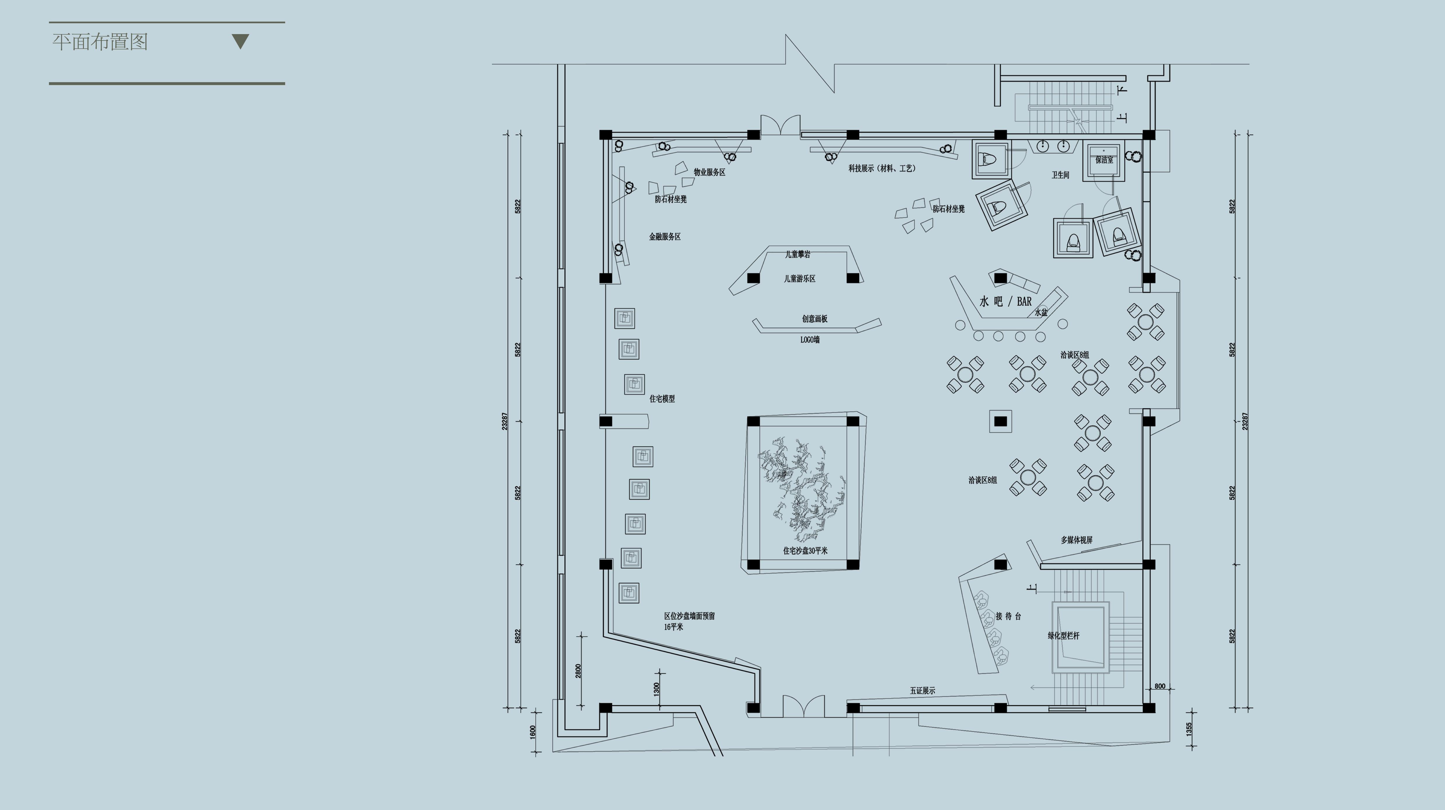 现代简约风格售楼处设计