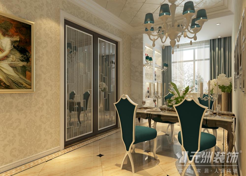 御祥苑140平米三居室简欧风格装修设计样板间