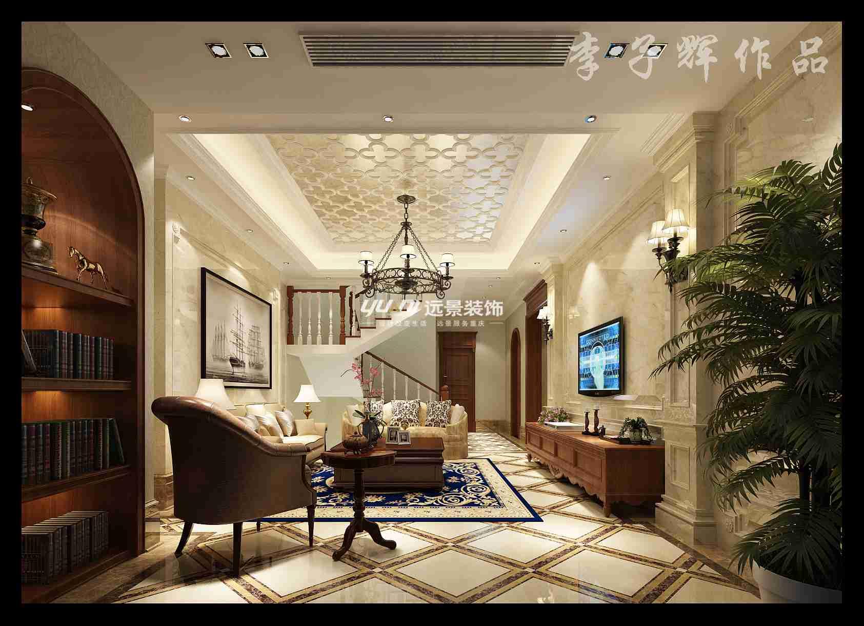 500平洋房美式风格效果图