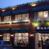 重庆古桥酸菜鱼馆