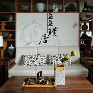 【悠悠璞居】180平米中式禅意风三居室