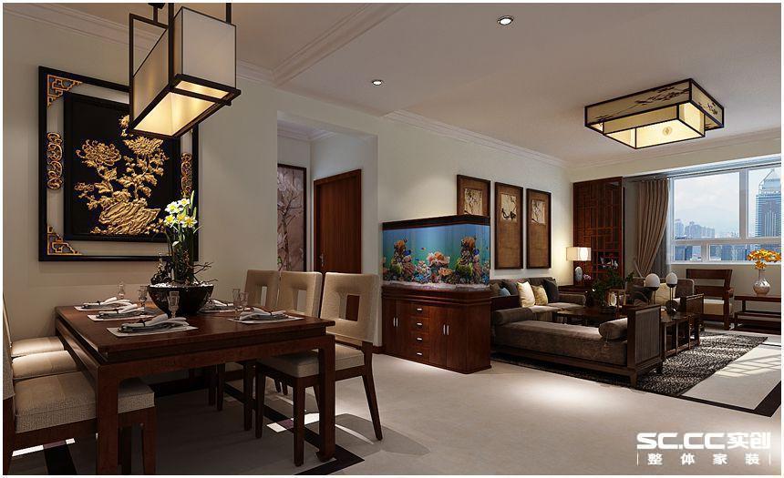 【普吉新区】132平三居室新中式装修设计|青岛实创装饰